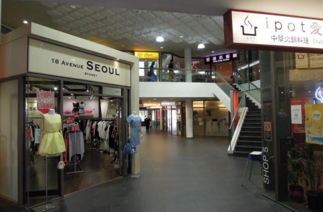 Shop 9/445 Victoria Avenue, CHATSWOOD NSW, 2067