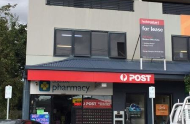 1st Floor/Suite 2, 11a Dunearn Road, DANDENONG NORTH VIC, 3175