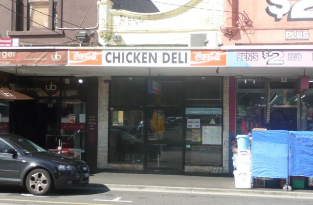 172 Swan Street, RICHMOND VIC, 3121
