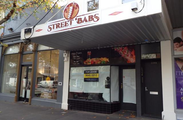 219 Clarendon Street, SOUTH MELBOURNE VIC, 3205