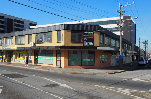 Suite 5 or 6/106 Foster Street, DANDENONG VIC, 3175