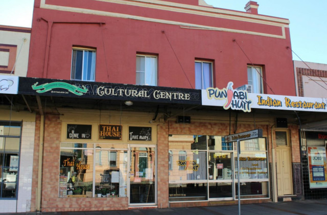 290-292 Grey Street, GLEN INNES NSW, 2370
