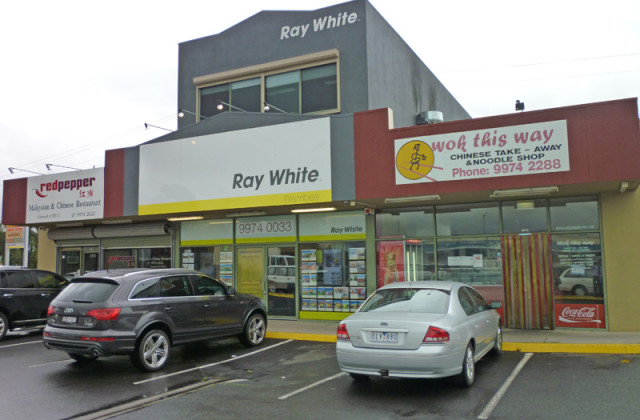 Shop 1a/167-179 Shaws Road, WERRIBEE VIC, 3030
