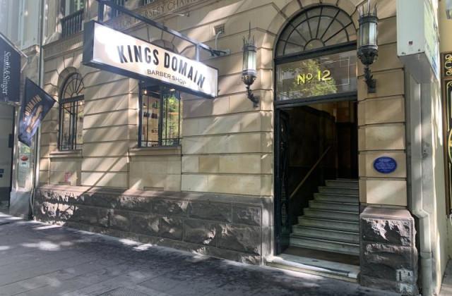 Suite 48, 12 Collins Street, MELBOURNE VIC, 3000