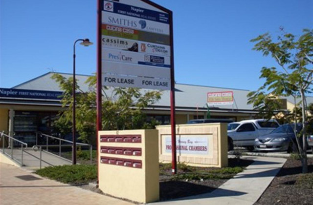 Shop 7/62 Main Street, PIALBA QLD, 4655